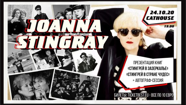 TBA XX.XX.2021 JOANNA STINGRAY (USA)