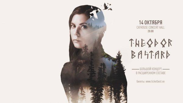 14.10.2020 THEODOR BASTARD (RUS)