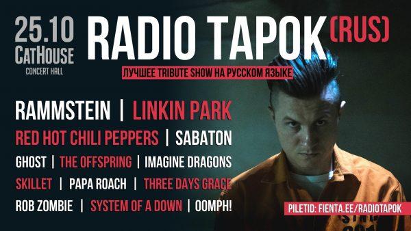 25.10.2020 RADIO TAPOK (RUS)
