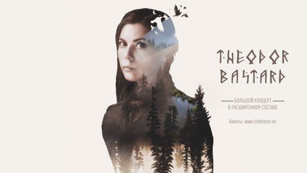XX.XX.2021 THEODOR BASTARD (RUS)